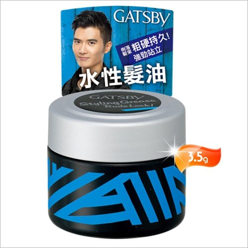 日本GATSBY水性髮油(強勁款)35g [54530]強勁站立!