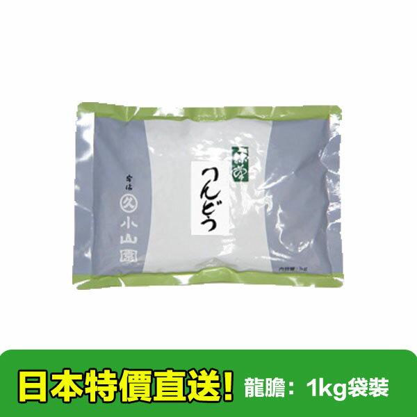 【海洋傳奇】【預購】日本丸久小山園抹茶粉龍膽 1kg袋裝 宇治抹茶粉 烘焙抹茶粉 無糖純抹茶粉