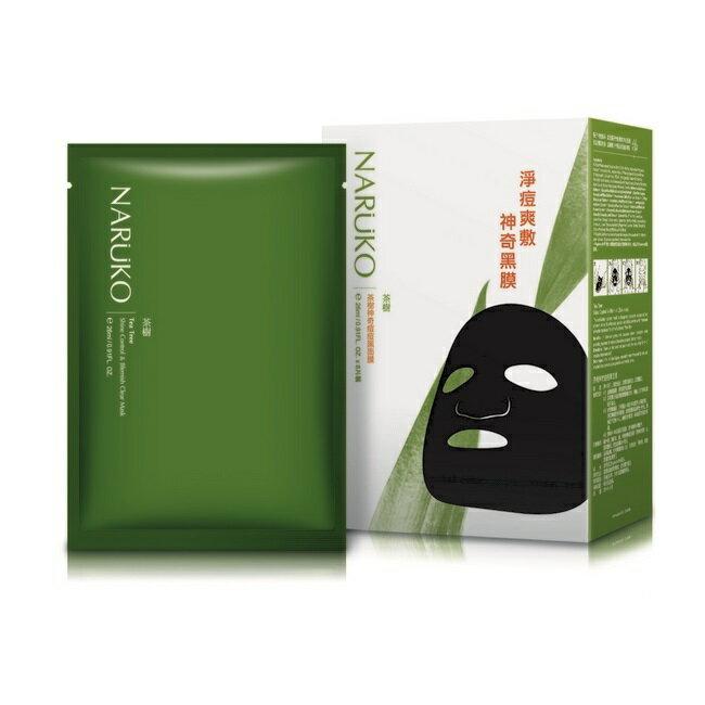 NARUKO 茶樹神奇痘痘黑面膜26ml(8片入/盒)