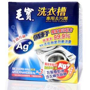 毛寶 洗衣槽專用去污劑 300g(3入)+6g(3入)/盒