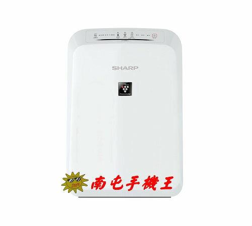 <br/><br/>  ←南屯手機王→ SHARP夏普 自動除菌離子空氣清淨機 (FU-D30T-W) 【宅配免運費】<br/><br/>