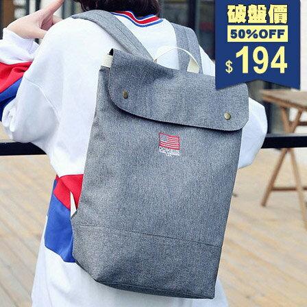 純色極簡風水桶帆布後背包 兩用包 中性包 包飾衣院 P1869