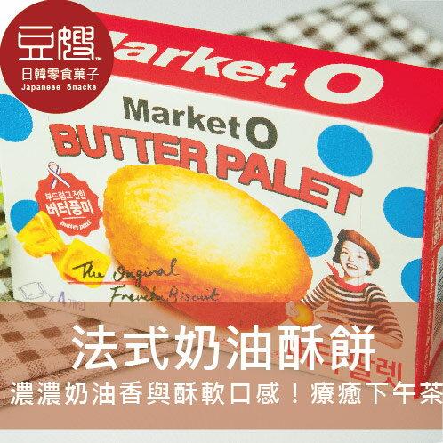 【豆嫂】韓國零食 好麗友 法式奶油酥餅