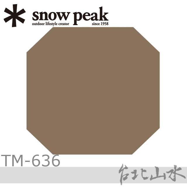 Snow Peak TM-636寢室帳地墊/ Landbreeze 6 -內帳地墊/內帳防潮墊/SD-636專用/日本雪峰