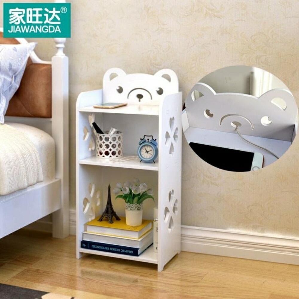 床頭櫃簡約現代簡易臥室小櫃子迷你組裝收納櫃宿舍塑料床邊櫃ATF 極客玩家