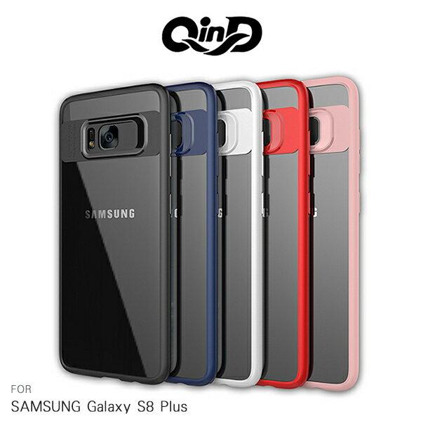 強尼拍賣~QinDSAMSUNGGalaxyS8+S8Plus超薄全包覆保護套鏡頭保護軟膠邊框背殼保護殼保護套