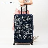 出國必備行李箱收納推薦到à la sha 環遊世界行李保護套就在a la sha推薦出國必備行李箱收納