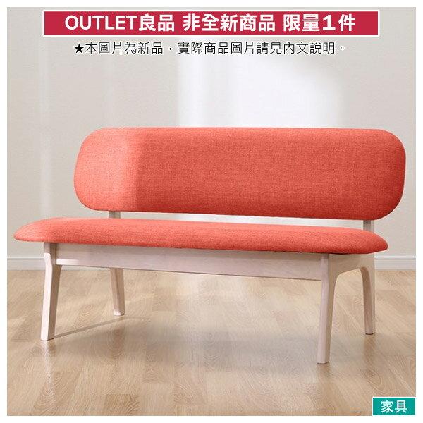 ◎(OUTLET)橡膠木質長椅 RELAX 福利品 NITORI宜得利家居 0
