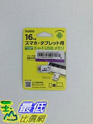 imation 2合1 USB 2.0 迷你高速隨身碟(16GB) _a114