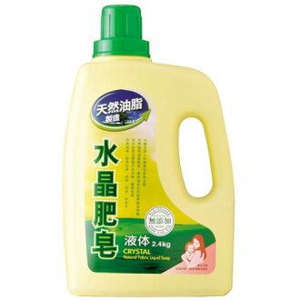 南僑 水晶肥皂 洗衣用液体 2.4kg