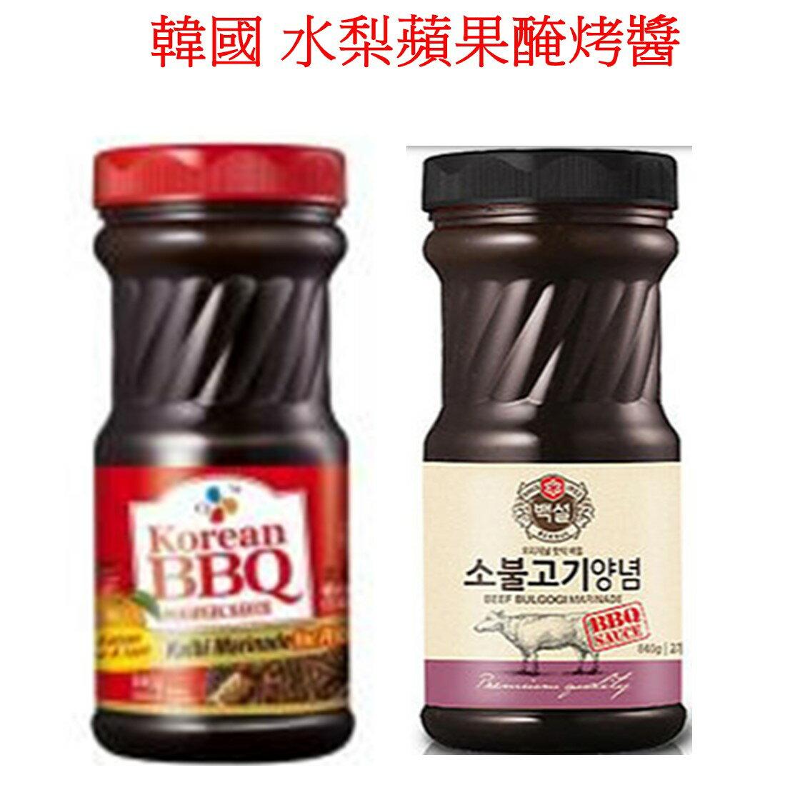 韓式頂級水梨蘋果燒醃烤醬 水梨醬 烤肉醬 燒肉醬 - 原味/辣味 * 1 罐 (CJ&韓式大象兩品牌隨機出貨)