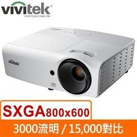 vivitek D556 SVGA/3000ANSI 液晶投影機