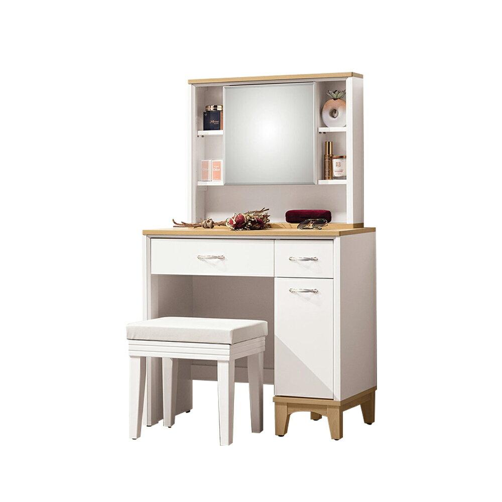 芮妮2.7尺開門鏡台(含椅)/H&D東稻家居-消費滿3千送點數10%