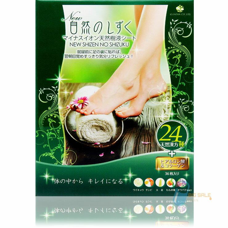 Big Sale Japan 日本光伸 自然之露 24種天然漢方排毒足貼腳貼 /  NEW SHIZEN NO SHIZUKU