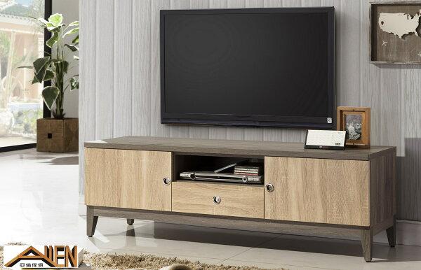 亞倫傢俱*艾思尼浮雕木紋5尺電視櫃