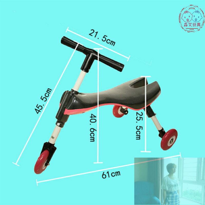 折疊螳螂車兒童扭扭滑行車學步三輪車1-3 雙11狂歡