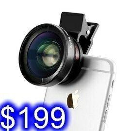 0.45X 高清晰 超廣角 微距鏡頭 49mm 手機一秒變單反 外置鏡頭 附夾子 無暗角 所有手機通用