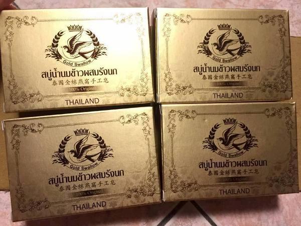 泰國直飛 燕窩金絲皂約60G 金絲燕窩 手工皂