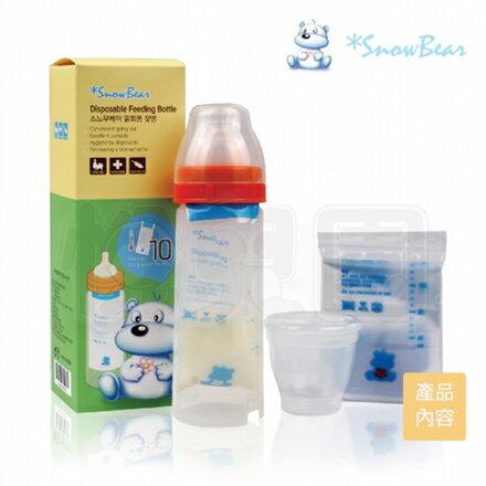 朴蜜兒 韓國雪花熊SnowBear 感溫拋棄式奶瓶(內含感溫袋10枚)【悅兒園婦幼生活館】