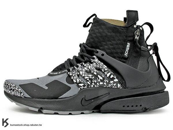 [26cm] 2018 第二彈 德國機能服裝品牌 ACRONYM x NIKE AIR PRESTO MID COOL GREY 灰黑 文字迷彩 拉鍊 魚骨鞋 慢跑鞋 (AH7832-001) !
