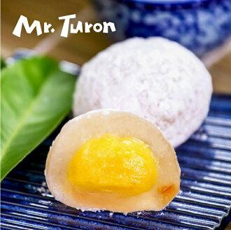 杜倫先生 - 香柚軟心麻糬 12顆/盒