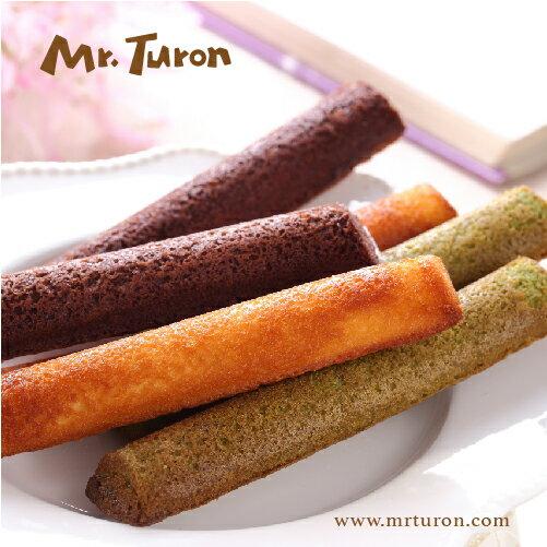 杜倫先生 - 米蛋糕 10入 / 盒 1
