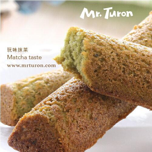 杜倫先生 - 米蛋糕 10入 / 盒 3