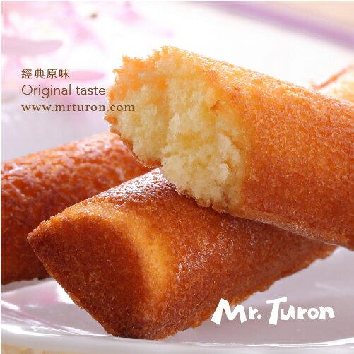 杜倫先生 - 米蛋糕 10入 / 盒 2