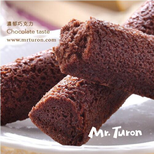 杜倫先生 - 米蛋糕 10入 / 盒 4