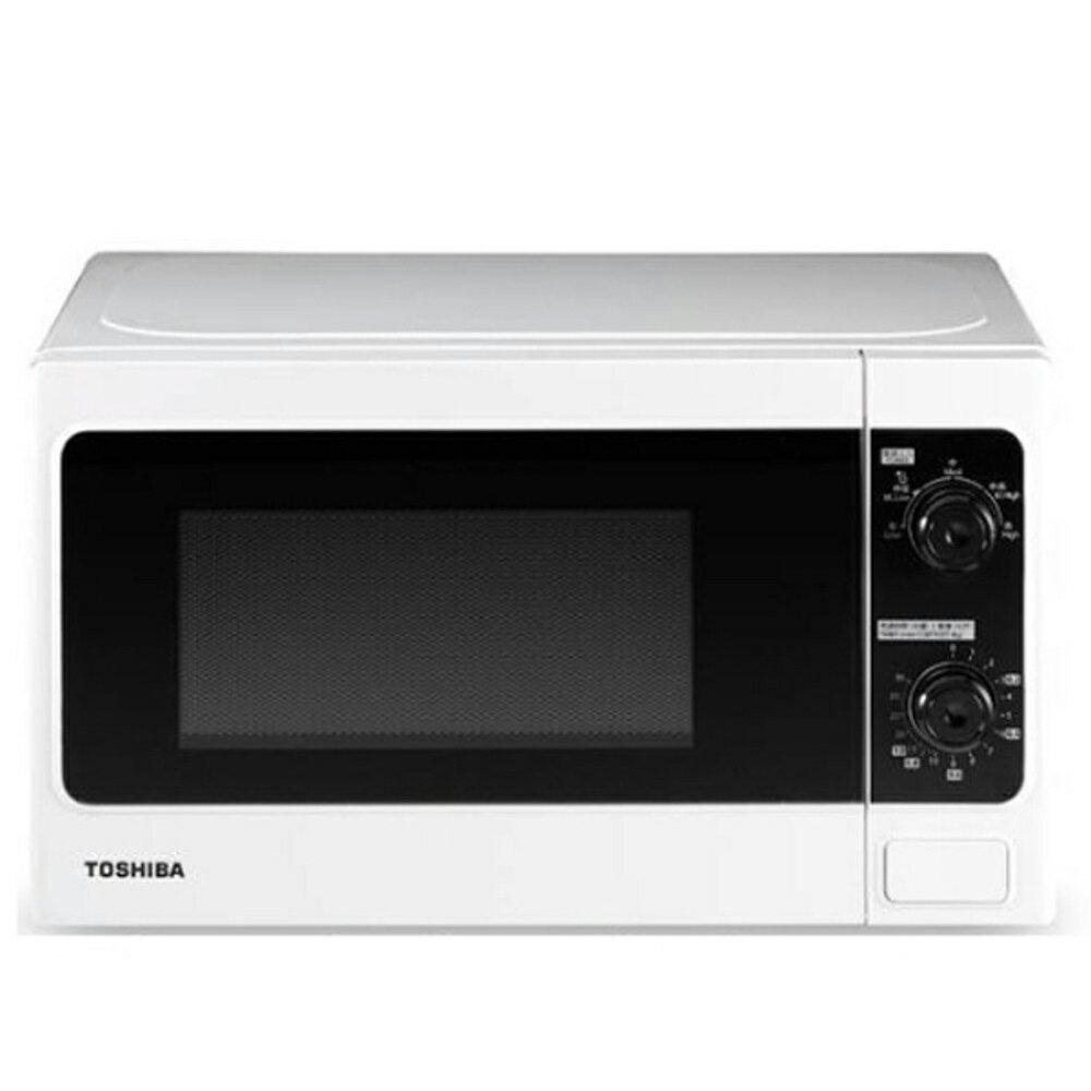 (福利品)TOSHIBA 20L旋鈕式料理微波爐 ER-SM20(W)TW 公司貨