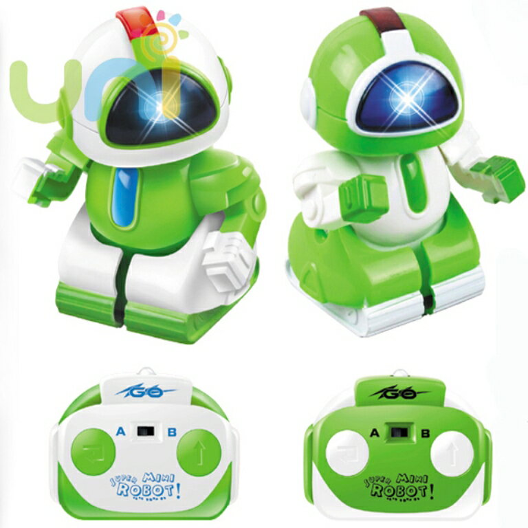 Microgear RC Mini IBOT Robot Voice Active, Music, Flashing BX299 - Red Free Shipping 0