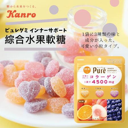 日本KANRO甘樂Pure綜合水果軟糖72g水果軟糖軟糖糖果愛心軟糖【N102756】