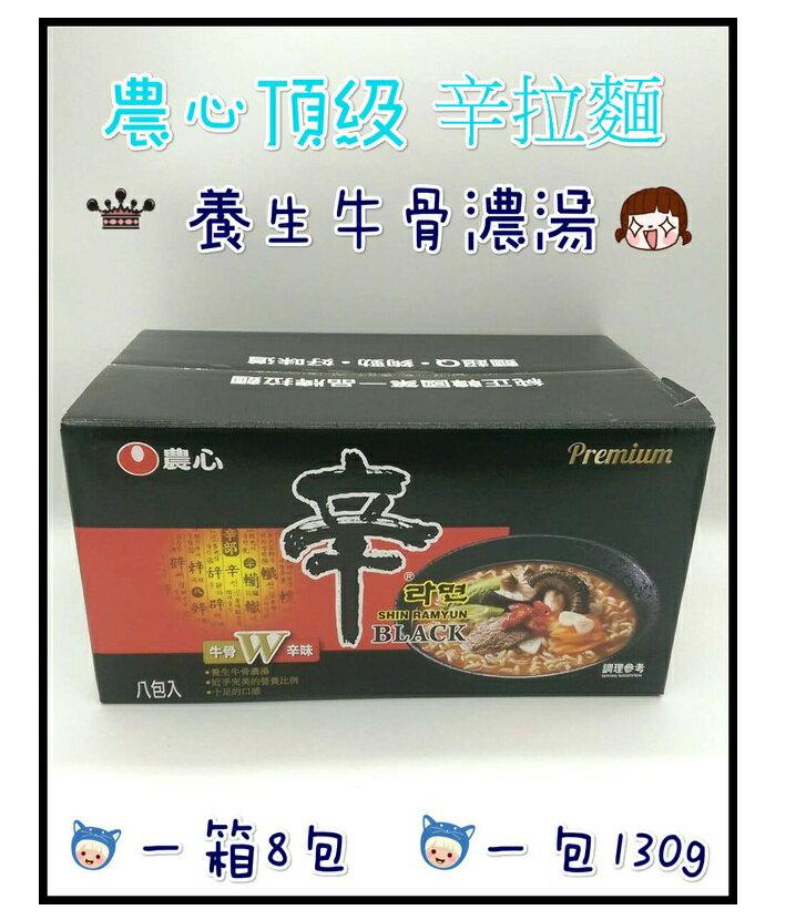 辛拉麵 農心頂級辛拉麵 含發票 一箱8包 韓國泡麵 泡麵 方便麵 速食麵 消夜 拉麵