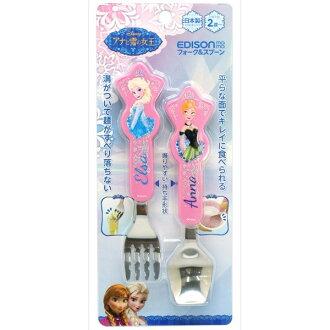 EDISON 日本進口迪士尼幼兒學習湯叉組 / 不鏽鋼叉匙組 - 冰雪奇緣 ELSA & ANNA
