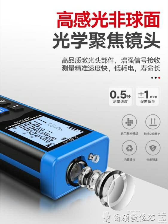 測距儀 目博士激光測距儀高精度紅外線測量儀手持距離量房儀激光尺電子尺 清涼一夏钜惠