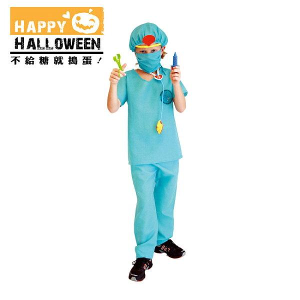 【派對造型服道具】萬聖節裝扮-外科醫生(M號)B-0019M