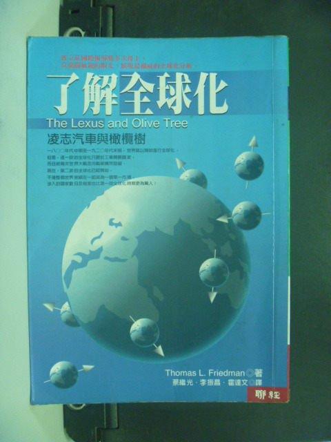 【書寶二手書T9/社會_JJL】了解全球化_原價380_湯瑪斯.佛德曼