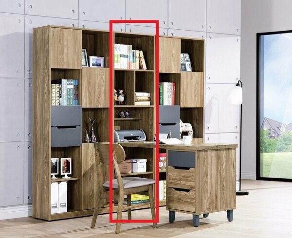 【石川家居】YE-A505-05佛羅倫斯2尺系統式書櫃(不含其他商品)台北到高雄搭配車趟免運