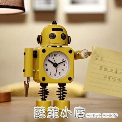 鬧鐘 學生用鬧鐘兒童卡通專用鬧鈴床頭可愛創意個性機器人小男孩時鐘表