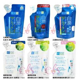 ROHTO肌研 白潤 極潤玻尿酸超保 化妝水 保濕乳液 補充包 六款