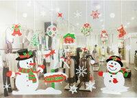 幫家裡聖誕佈置裝飾推薦聖誕佈置壁貼到X射線【X150019】雪人彩色靜電窗貼,聖誕節/聖誕擺飾/聖誕佈置/聖誕造景/聖誕裝飾/玻璃貼/牆面佈置/壁貼聖誕佈置裝飾推薦就在X射線 精緻禮品推薦幫家裡聖誕佈置裝飾