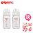 【特惠組】日本【Pigeon 貝親】寬口母乳實感玻璃奶瓶160ml/白-2入+安撫奶嘴(小花) - 限時優惠好康折扣