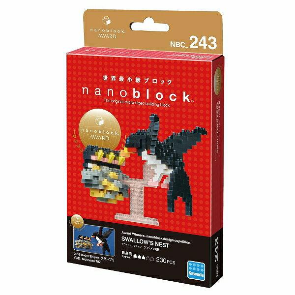 《NanoBlock迷你積木》NBC-240大賞精選燕巢