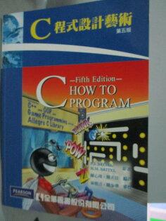 【書寶二手書T1/大學資訊_XDO】C程式設計藝術5e_P.J.DEITEL_附光碟