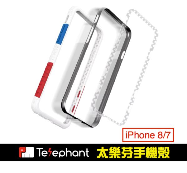 【結帳再折100】太樂芬iPhone874.7吋TelephantNMDER抗汙防摔邊框含背蓋手機殼