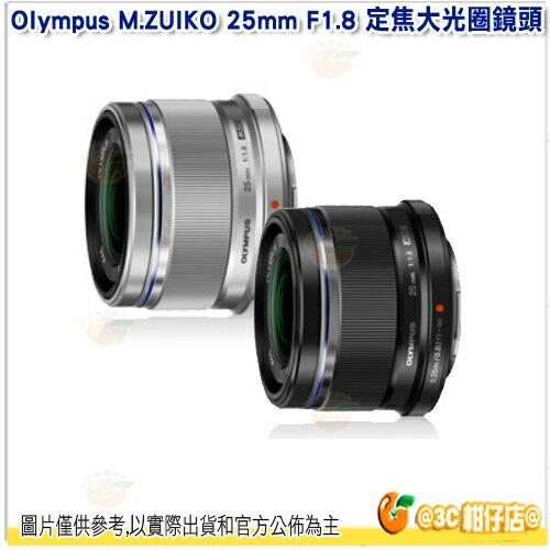 @3C 柑仔店@送拭鏡筆 Olympus M.ZUIKO 25mm F1.8 定焦大光圈鏡頭 元佑公司貨 0