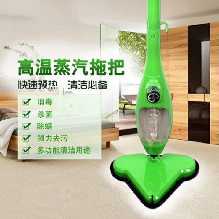 【愛家便宜購】H2O X5多功能家用高溫殺菌蒸氣拖把(限郵局或宅配)