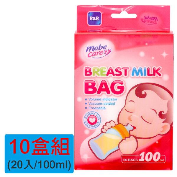 【醫康生活家】R&R母乳袋100ml►►10盒組