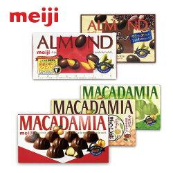 明治meiji 巧克力 - 杏仁巧克力 / 夏威夷豆巧克力