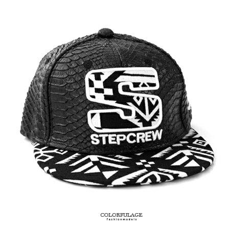 棒球帽 嘻哈S字母幾何潮流美式風格平板帽 蛇紋皮革質感 遮陽/造型兼具 柒彩年代【NH203】平簷帽 0